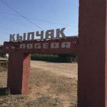 В Гагаузии из кассы колхоза преступники вынесли 300 тысяч леев