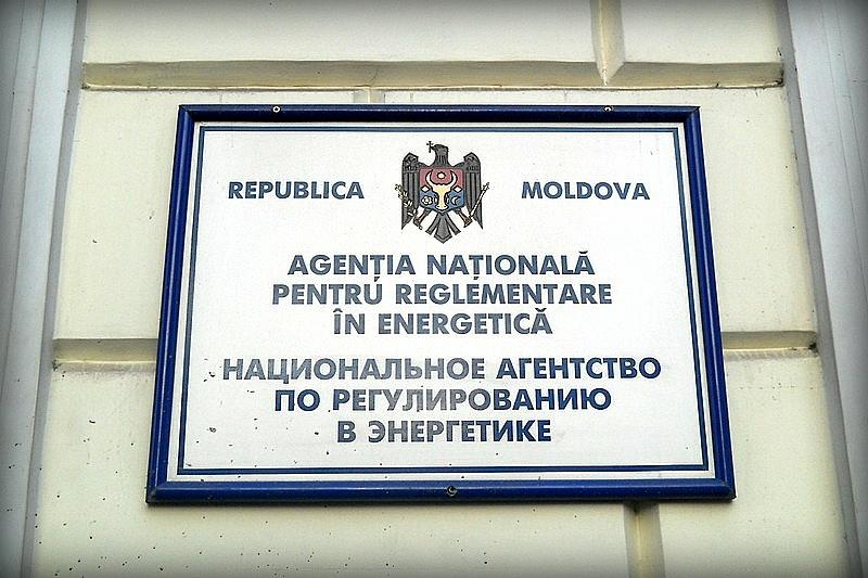 Парламент объявил конкурс на должность директора НАРЭ