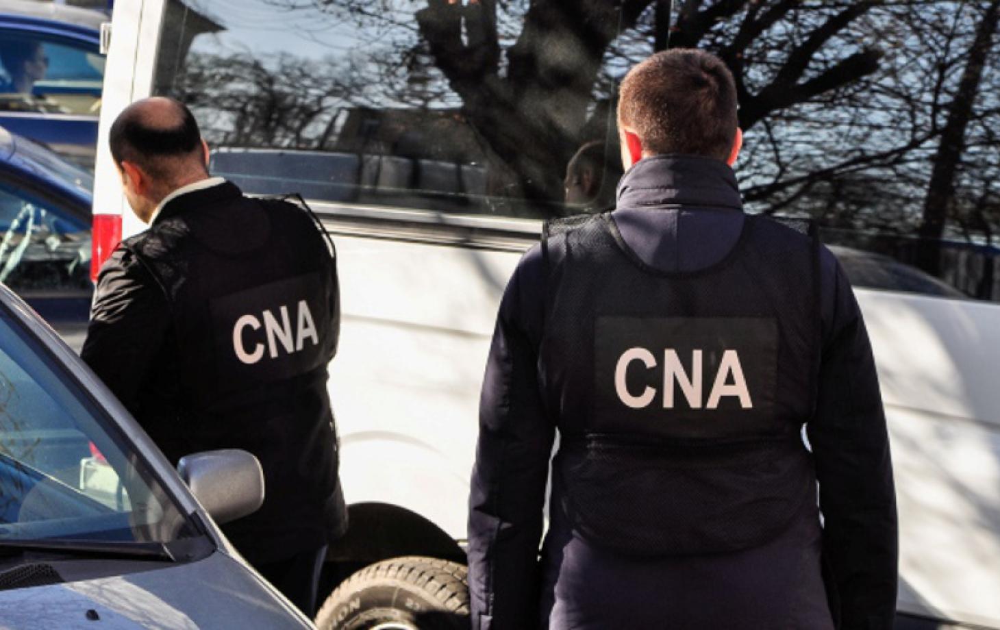 Госчиновник и три бизнесмена задержаны НАЦ за махинации с аукционами
