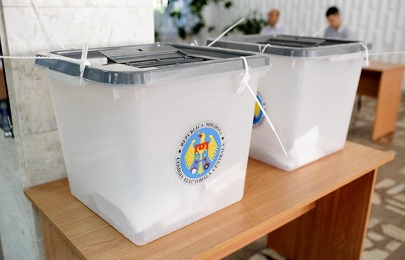 """Парламентская комиссия дала """"зеленый свет"""" проведению президентских выборов 1 ноября"""