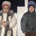 В Кишиневе на улице обнаружили брошенными двух маленьких детей (ФОТО)