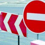 Какие улицы Кишинева сегодня будут труднодоступны для водителей