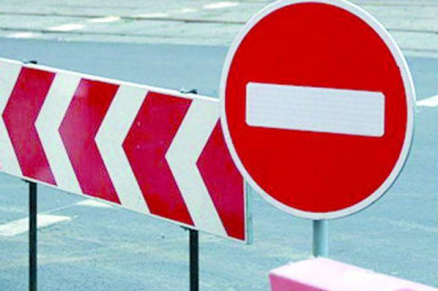 Внимание! В субботу в Кишиневе будет ограничено дорожное движение