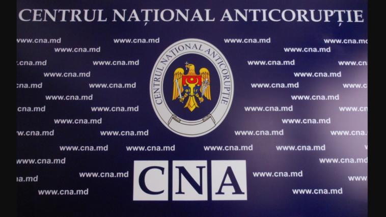 Парламент объявил конкурс на замещение должности главы НАЦ
