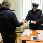 Молдаванин намеревался покинуть страну с поддельными водительскими правами (ФОТО)