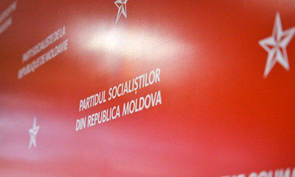 ПСРМ созывает Республиканский совет для принятия важных решений
