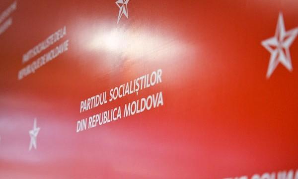 ПСРМ: Призываем всех отказаться от бойкота и спасти Кишинев от захвата ДПМ