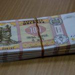 Кризис нипочём: работникам Счетной палаты хотят в 3 раза повысить зарплаты