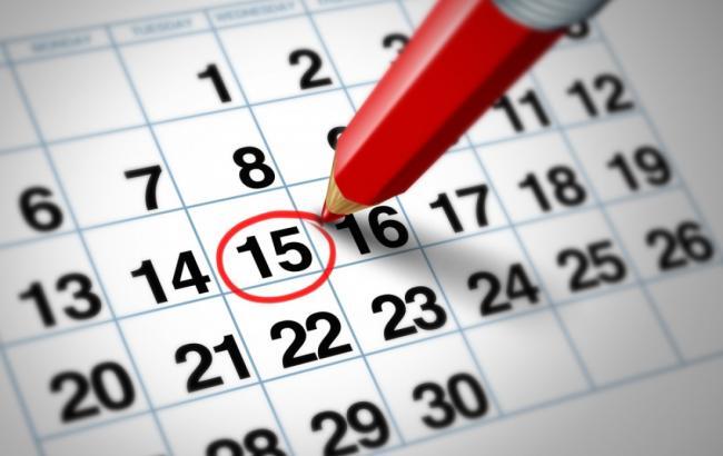 Обнародован список выходных дней в 2018 году для бюджетников