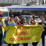 Унионисты заблокируют дорожное движение в столице в воскресенье 5-часовым автопробегом