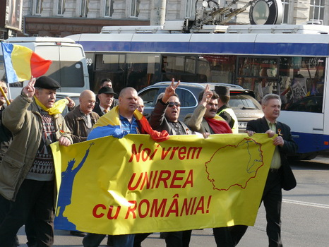 Унионисты проведут в Кишиневе марш в честь Национального дня Румынии