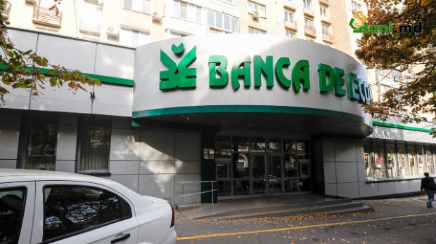 Banca de Economii выставил на продажу свои бывшие офисы (ФОТО)
