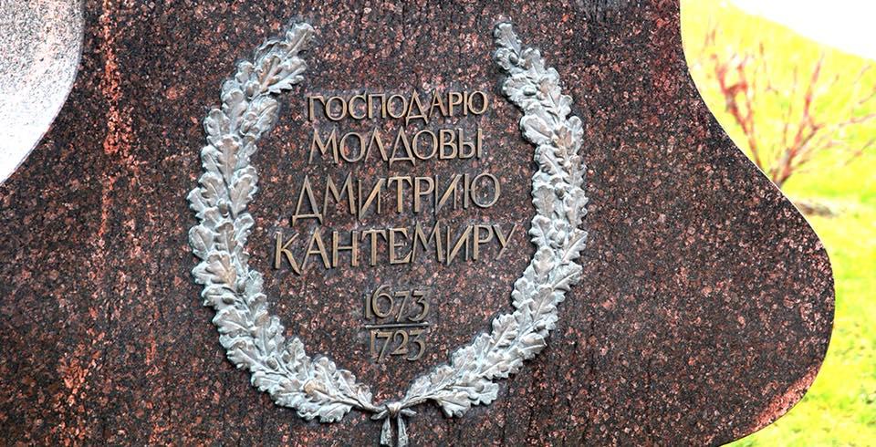 Додон принял участие в открытии памятника Кантемиру в Москве (ФОТО)