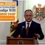 """Президент вновь проведет """"прямую линию"""" с гражданами в """"Одноклассниках"""""""