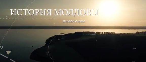 """Трилогия """"История Молдовы"""" стартует сегодня на молдавских телеканалах (ВИДЕО)"""