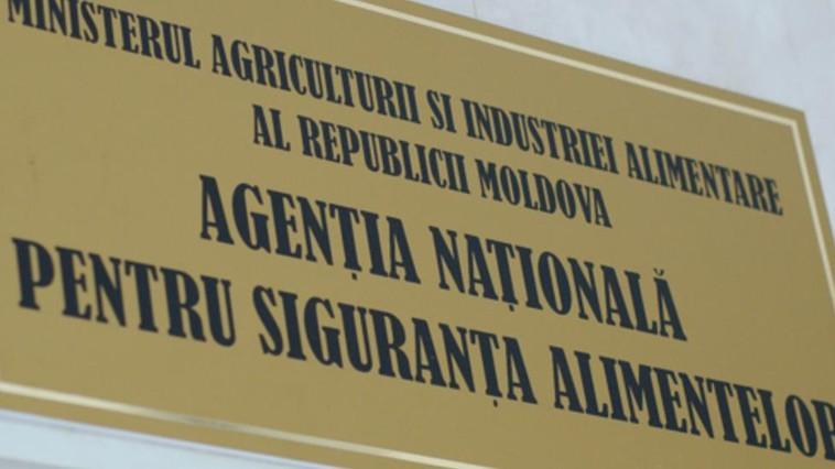 Проверки экономических агентов: инспекторы НАБПП выписали штрафы за нарушения