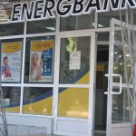 Руководство ENERGBANK оштрафовано на 156 тысяч леев