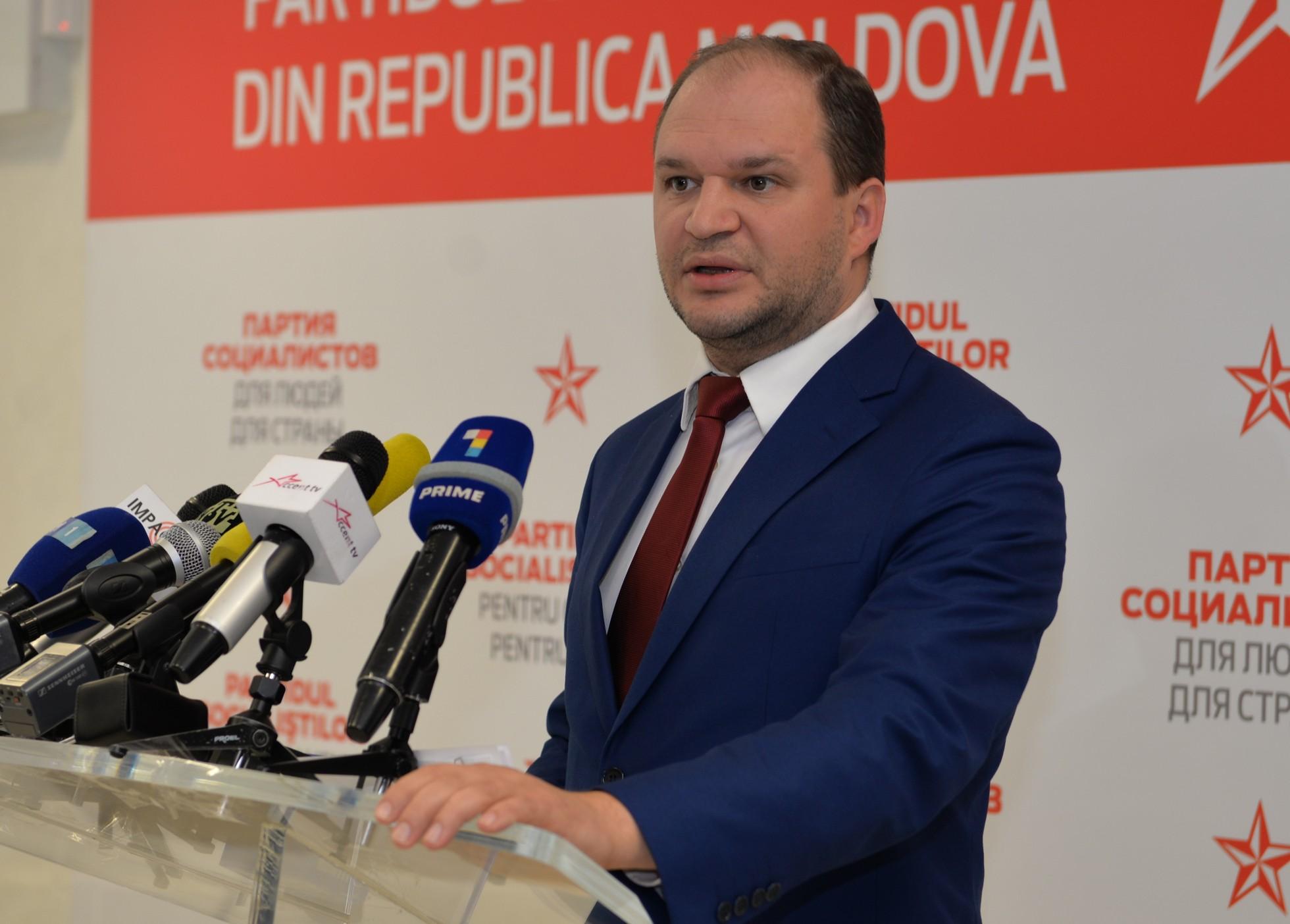 Социалисты намерены передать в КС документы о незаконном назначении Сильвии Раду (ВИДЕО)