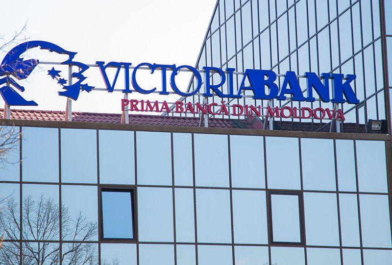 VictoriaBank перешел во владение румынского Banca Transilvania