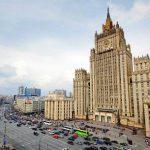 МИД РФ выступил с реакцией на введенный в Молдове запрет на российские новости и передачи