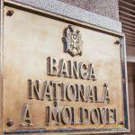 НБМ санкционировал молдавский коммерческий банк за ряд нарушений