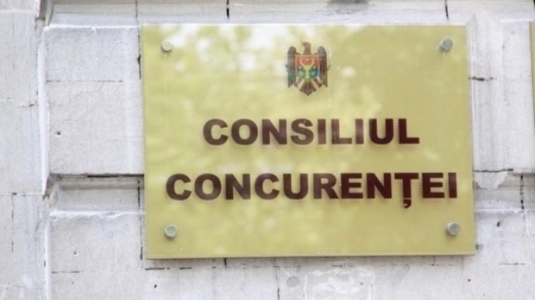 В Молдове хотят учредить День конкуренции и возвести его в ранг национальных праздников