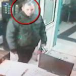 Воспользовавшись невнимательностью сотрудников, мужчина вынес из столичного офиса ноутбук (ВИДЕО)