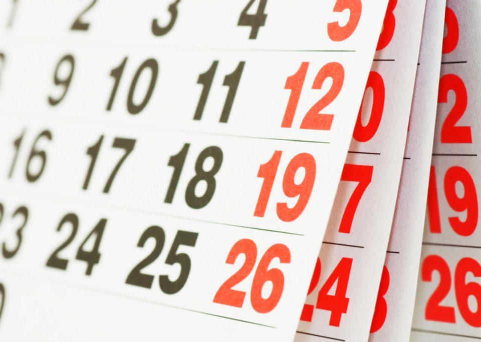 У бюджетников в конце августа будут мини-каникулы