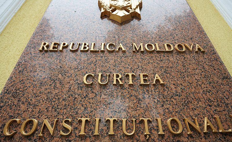 В пятницу состоится первое заседание Конституционного суда в новом составе
