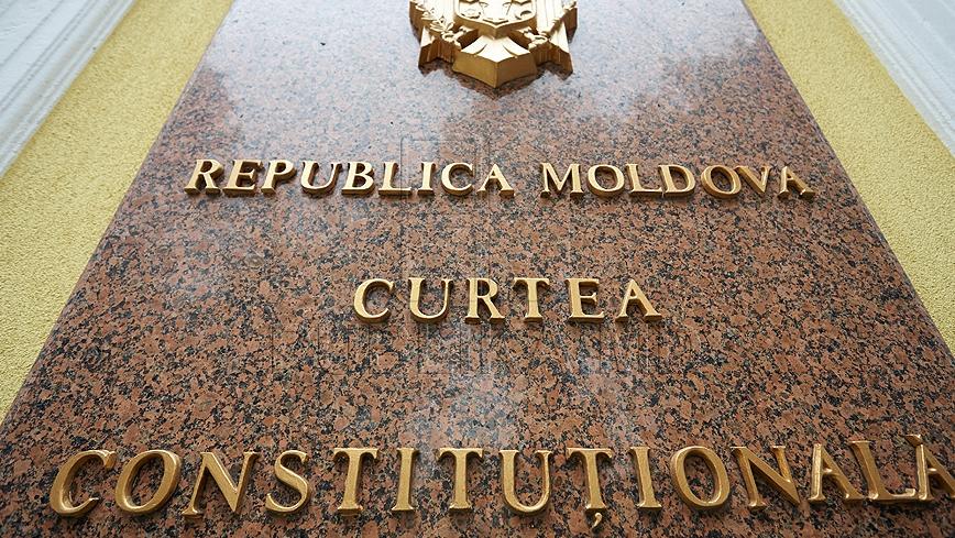 Картинки по запросу конституционный суд молдовы
