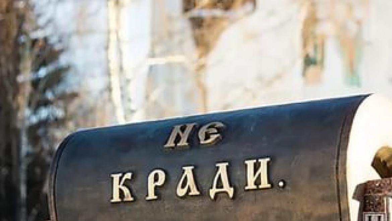 Житель Кагула обокрал церковь в Слободзейском районе