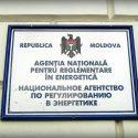 Подорожание топлива: депутаты ПДС против проведения слушаний с участием руководства НАРЭ (ВИДЕО)