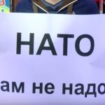 NATO go home: социалисты встретили открытие бюро связи НАТО в Кишиневе протестом (ВИДЕО)