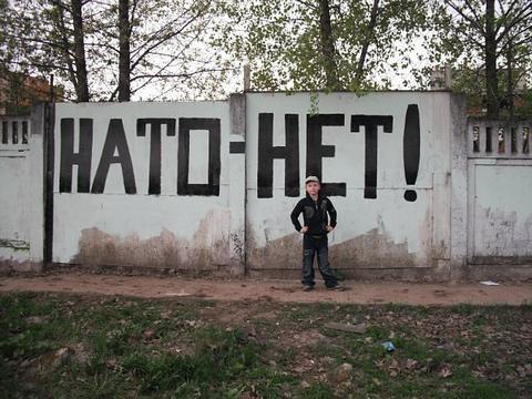 Подавляющее большинство граждан Молдовы категорически против вступления в НАТО