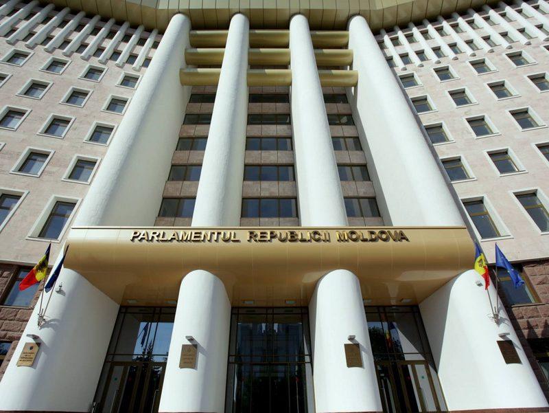 Парламент внес поправки в Закон о прокуратуре