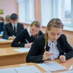 Решено! Тестирование в 4-м и экзамены в 9-м классах проводиться не будут