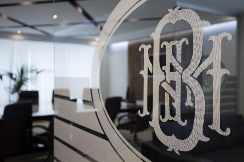 НБМ выпустит в обращение модернизированную банкноту в 5 леев