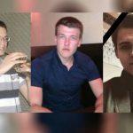 Румынский студент получил пожизненное за убийство коллеги из Молдовы