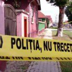 Двое мужчин из соседних сёл были найдены повешенными в один день