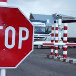 Карантин в Приднестровье хотят продлить до 1 февраля