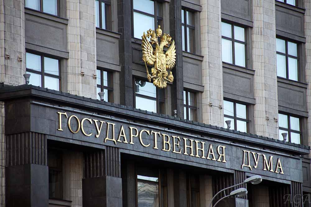 Депутат Госдумы: Отзыв посла Молдовы в России – провокация против Додона