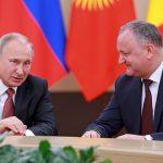 Додон: Хочу вернуть гражданам гордость за страну, как это сделал в России Путин (ВИДЕО)