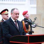 Президент присвоил Орден почёта Департаменту войск карабинеров