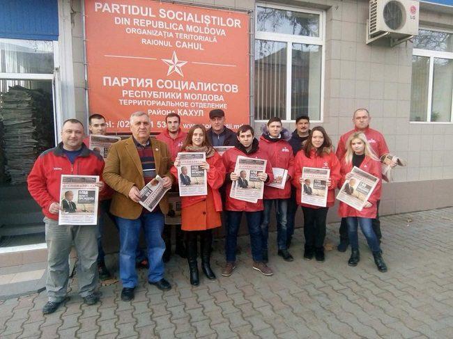 Последние в 2017 году Дни информирования ПСРМ проходят в эти дни по всей Молдове (ФОТО)