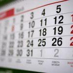 8 марта и 1 мая останутся в Молдове выходными днями