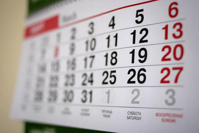 Бюджетников в конце недели ждут мини-каникулы