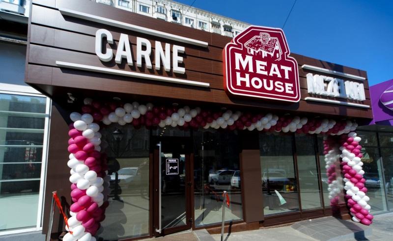 Meat-House опровергает наложение на нее штрафа и использование просроченной продукции