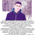 Отчаявшиеся родные разыскивают без вести пропавшего подростка