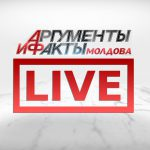 LIVE! Заседание Парламента Республики Молдова (ВИДЕО)
