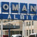 """Молдаванина на угнанном в Италии автомобиле задержан на КПП """"Албица"""""""